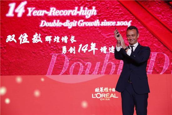 欧莱雅中国首席执行官斯铂涵先生宣布欧莱雅中国在2018创下十四年来最高的两位数巅峰增速