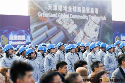 4天津绿地全球商品贸易港项目开工仪式现场工人代表