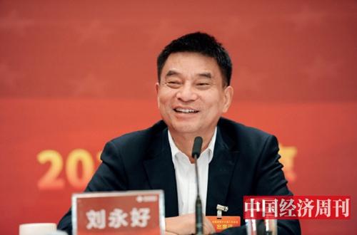 10 《中国经济周刊》记者 侯隽 摄