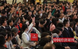 现场视频 | 《中国经济周刊?#21453;?#20320;走进总理记者会