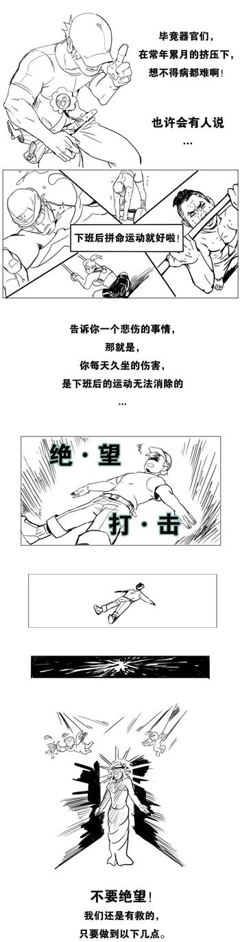44_副本
