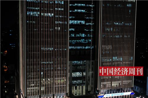 p40-6 中国卫星通信大厦