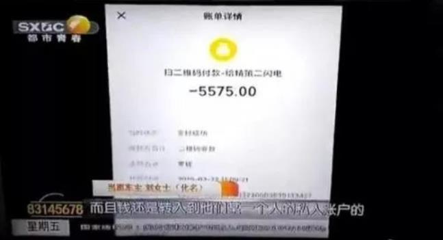 销售要求女车主分1万和5千多元两次付完