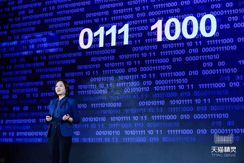 阿里巴巴集团副总裁、A.I. Labs总经理浅雪宣布天猫精灵上市18个月销量破千万