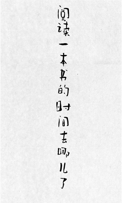 4_副本2