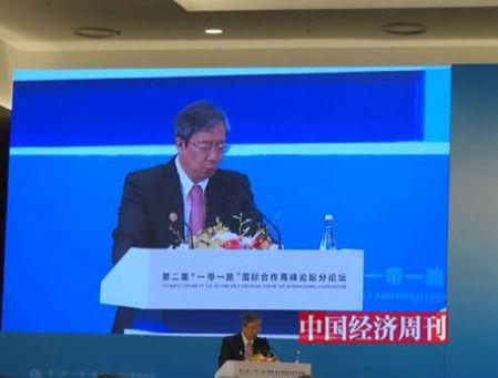 《中国经济周刊》记者 孙冰 摄