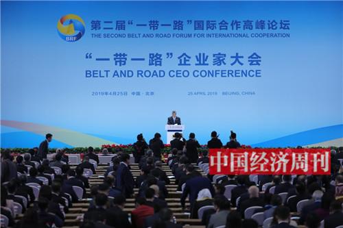 """中国贸促会副会长陈洲主持""""一带一路""""企业家大会"""