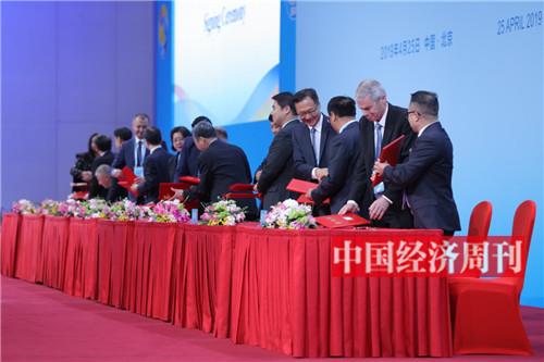 """""""一带一路""""企业家大会上举办了多场合作项目签约仪式2"""