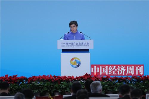 国际贸易中心执行主任冈萨雷斯发言