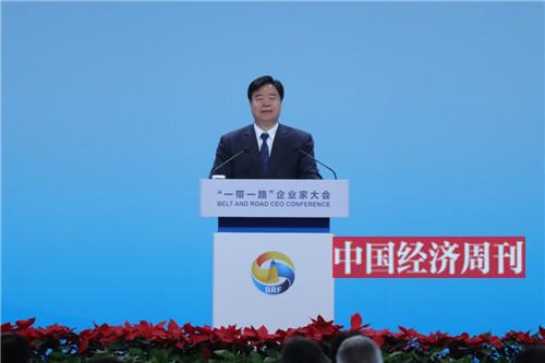 中国石油天然气集团有限公司董事长王宜林发言