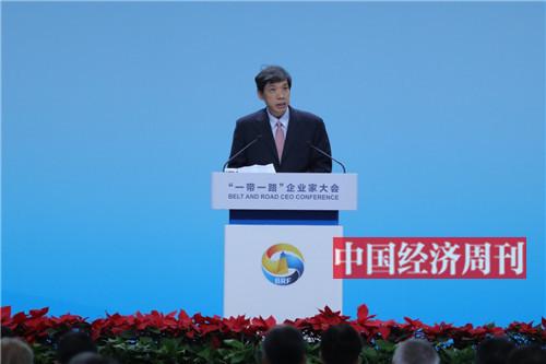 丝绸之路商务理事会中国委员会主席、中国大唐集团有限公司董事长陈飞虎发言