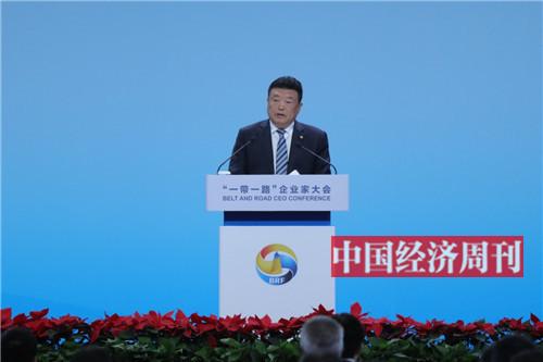 中国交通建设集团有限公司董事长刘起涛发言