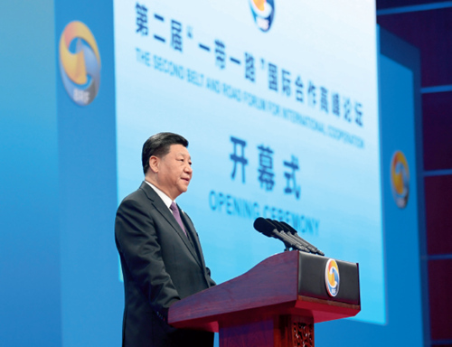 """18 4 月26 日,国家主席习近平在北京出席第二届""""一带一路""""国际合作高峰论坛开幕式,并发表题为《齐心开创共建""""一带一路""""美好未来》的主旨演讲。新华社"""