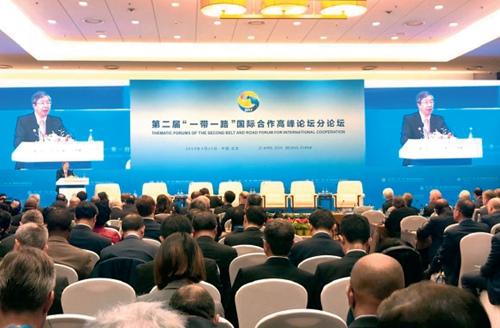 """27 4 月25 日,在北京举行的第二届""""一带一路""""国际合作高峰论坛资金融通分论坛。中新社"""