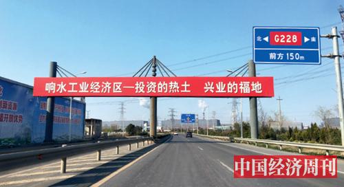 49 响水县陈家港镇《中国经济周刊》记者 张燕 摄