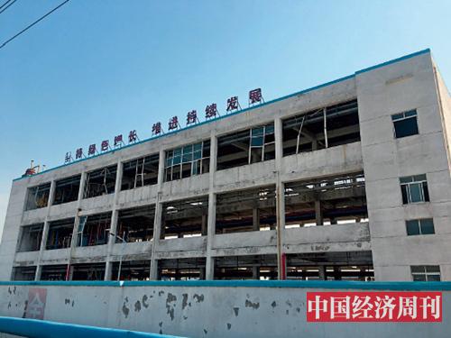 51 位于响水生态化工园区的一家企业《中国经济周刊》记者 张燕 摄