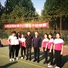 中国经济周刊女排荣获人民日报社第十一届女子排球赛冠军