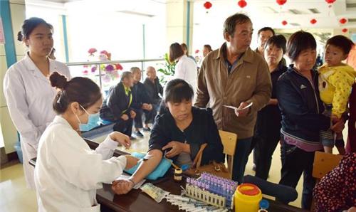 9为群众免费健康体检