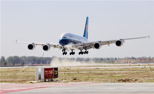 试飞成功!为何选这4架飞机 | 抢鲜看:大兴机场航拍全景