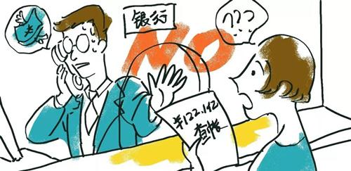 插画:孙竹