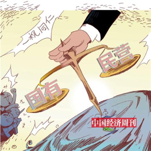 p105-插图:《澳客彩票平台APP》美编 刘屹钫