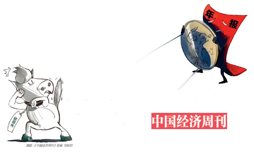 p60-插图:《中国经济周刊》美编 刘屹钫