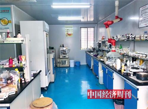 p78-丝露杰公司实验室 《中国经济周刊》记者 贺诗 摄
