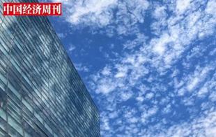 """北京上空再现""""鱼鳞云"""",你被惊艳到了嘛?"""