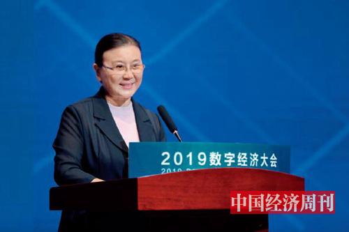 41-1 人民日报社原副总编辑、中国互联网发展基金会理事长马利