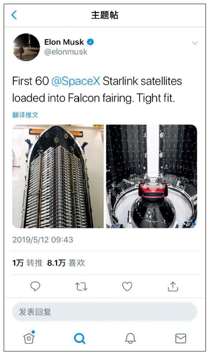 81-马斯克在社交媒体上发布-Starlink-卫星照片