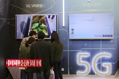 5G《中国经济周刊》首席摄影记者 肖翊 摄_副本