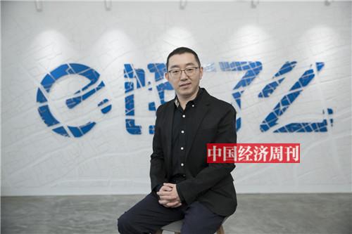 阿里本地生活公司总裁王磊2
