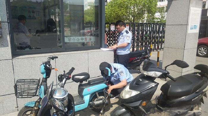 2、在杭集小学办理电动车上牌服务