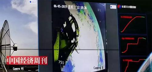 6月5日,天链测控北京中心,我国首次海射的测控现场。