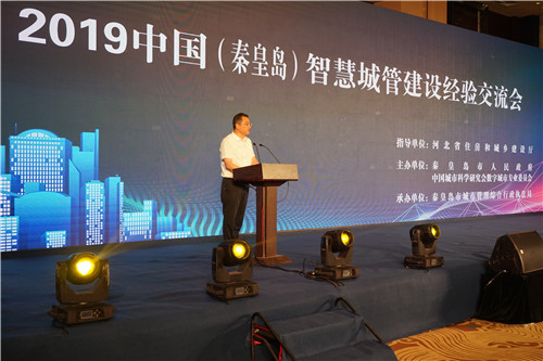 秦皇岛市委副书记丁伟致欢迎辞(姚玉龙摄)