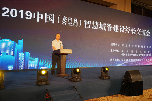 河北省住房和城乡建设厅副厅长李贤明(姚玉龙摄)