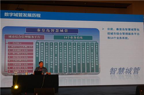 秦皇岛市数字化城市管理监督指挥中心吸引关注(姚玉龙摄)