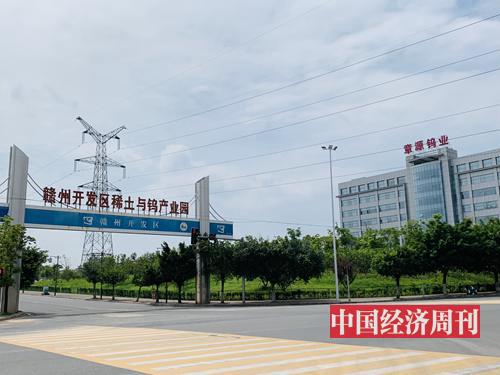 34 贛州開發區稀土與鎢產業園(《中國經濟周刊》記者 李永華 攝)