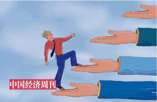 p97  插图:《澳客彩票平台APP》美编 刘屹钫