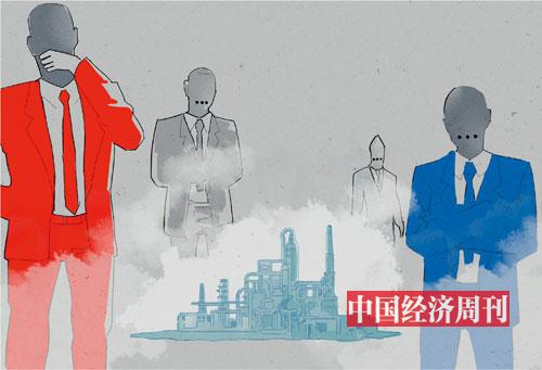 p81 插圖:《中國經濟周刊》美編 劉屹鈁