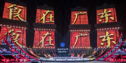 p58  2019 年5 月16 日晚,廣州亞洲美食節開幕式文藝展演在海心沙舉行。廣州日報全媒體圖片記者莊小龍I 攝
