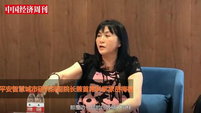 中国台湾居民需将垃圾分成近20种,做不好将被高额罚钱