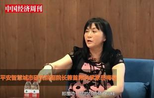 中国台湾居民需将垃圾分成近20种