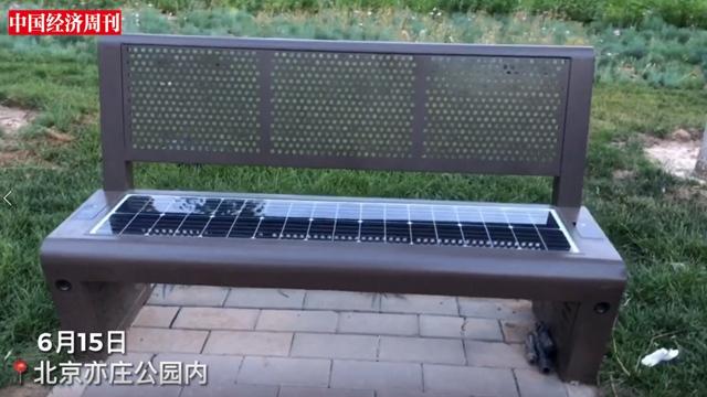 太阳能板+无线充,现在公园的椅子都这么厉害了?