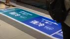北京地铁可选空调温度