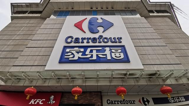 【經濟ke】跟不上時代?又一國際商業巨頭黯然退出中國