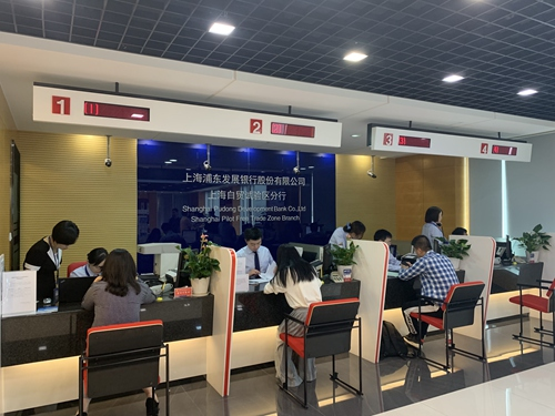 圖說:浦發銀行在業內率先上線自由貿易賬戶網銀實時結售匯功能。(記者 宋杰 攝影)