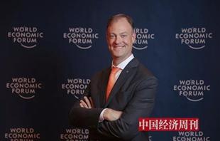 專訪世界經濟論壇大中華區首席代表艾德維