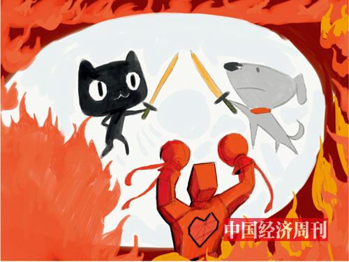 p68 插图:《中国经济周刊》美编 刘屹钫