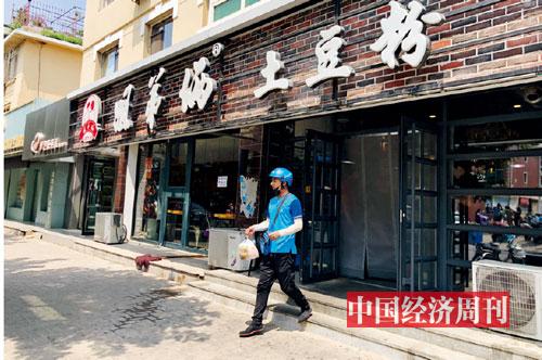 p82-2 姐弟俩土豆粉 《中国经济周刊》记者 孙冰I 摄